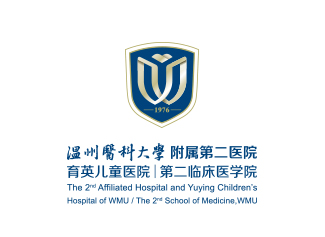 温州市第二人民医院_医院标志设计、医院院徽设计、医院logo设计、医院品牌形象设计 ...