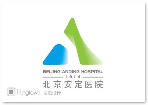 北京安定医院标志及VI设计 -医院标志设计 医院院徽设计 医院logo设计 高清图片