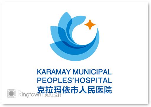 医院标志设计/医院院徽设计/医院logo设计/医院vi设计
