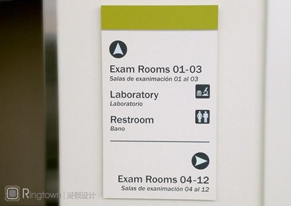 医院导视设计 | 国外儿童医疗中心的缤纷标识
