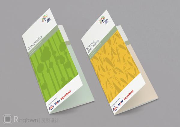 【医院vi设计】墨尔本皇家儿童医院品牌形象设计图片