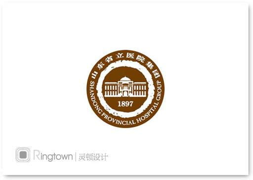 山东省立医院标志及VI设计 -医院标志设计 医院院徽设计 医院logo设计 图片