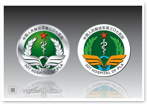 中国人民解放军第307医院标志设计图片