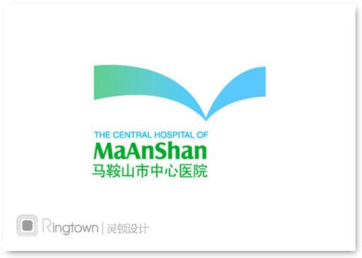 安徽马鞍山中心医院标志及vi设计