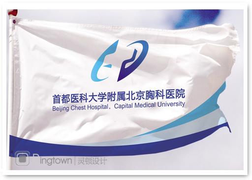 温州市第二人民医院_首都医科大学附属北京胸科医院